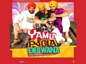 hindi bollywood indian movies Yamla Pagla Deewana